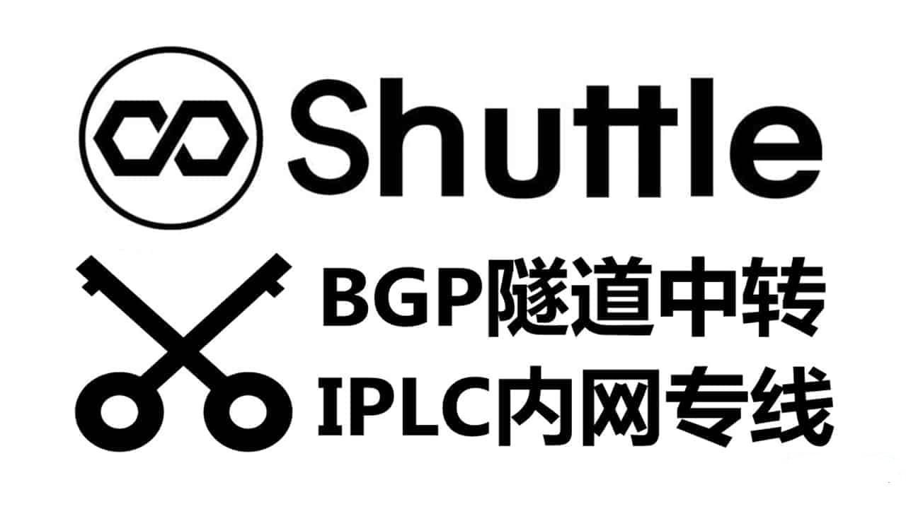 测评shuttle优质收费机场世界各国节点速度一流油管10W+/最新618活动享受6.18折!-心海漪澜